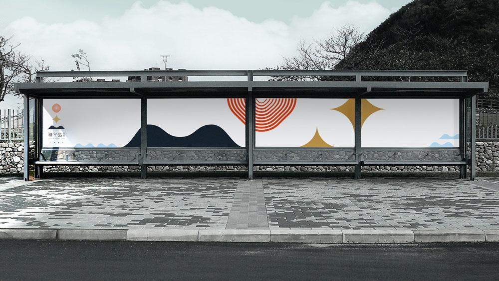 Heping Island Park Brand Identity System Design