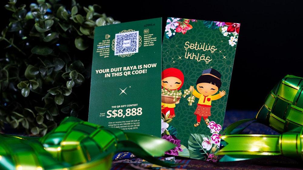 DBS QR Gift
