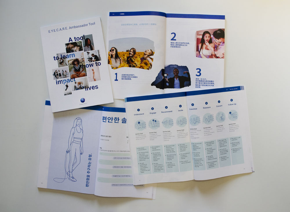 CooperVision Service Experience Design